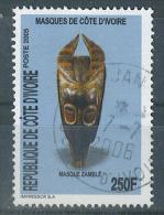 VEND TIMBRE DU COTE D'IVOIRE N° 1460 , COTE : ?, !!!! (m) - Côte D'Ivoire (1960-...)