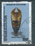 VEND BEAU TIMBRE DU COTE D´IVOIRE N° 1460 , COTE : ?, !!!! (l) - Côte D'Ivoire (1960-...)
