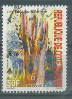 VEND TIMBRE DE COTE D´IVOIRE N° 1309 , COTE : ? , !!!! (i) - Côte D'Ivoire (1960-...)
