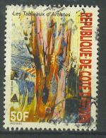 VEND BEAU TIMBRE DE COTE D´IVOIRE N° 1309 , COTE : ? , !!!! (g) - Côte D'Ivoire (1960-...)