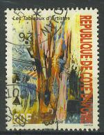 VEND BEAU TIMBRE DE COTE D´IVOIRE N° 1309 , COTE : ? , !!!! (h) - Côte D'Ivoire (1960-...)