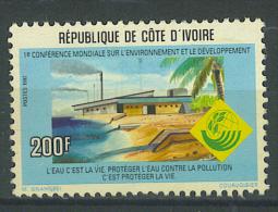 VEND BEAU TIMBRE DE COTE D´IVOIRE N° 1086 , COTE : ? , !!!! (e) - Côte D'Ivoire (1960-...)