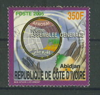 VEND BEAU TIMBRE DE COTE D´IVOIRE N° 1328 , COTE : ? , !!!! (i) - Côte D'Ivoire (1960-...)