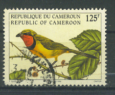 VEND TIMBRE DU CAMEROUN N° 1233 , COTE : ? , !!!! (j) - Cameroun (1960-...)