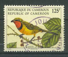 VEND TIMBRE DU CAMEROUN N° 1233 , COTE : ? , !!!! (k) - Cameroun (1960-...)
