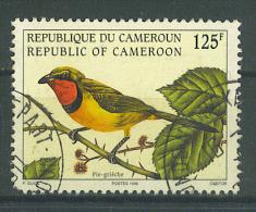 VEND TIMBRE DU CAMEROUN N° 1233 , COTE : ? , !!!! (l) - Cameroun (1960-...)