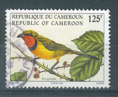 VEND TIMBRE DU CAMEROUN N° 1233 , COTE : ? , !!!! (m) - Cameroun (1960-...)