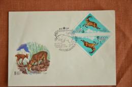 USSR  FDC 1973   Deer   Mammals - Stamps