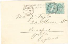 Türkei - British Post Office 15.4.1904 Smyrna Auf AK Smyrne Pont Des Caravanes - 1837-1914 Smyrna