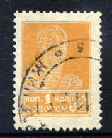 SOVIET UNION 1924 Definitive 1 K. Worker Perforated 14¼:14¾ No Watermark, Used.  Michel 242 I A - 1923-1991 USSR