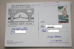 1982 - SACRARIO CADUTI ITALIANI - 40° ANNIVERSARIO DELLA BATTAGLIA DI EL ALAMEIN / Timbro Ambasciata D'Italia Al Cairo - Egitto