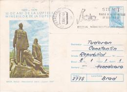 4065A MINERALOGY MUSEUM POSTAL STATIONERY ROMANIA 1979 - Mineralen