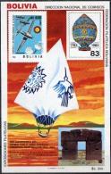Bolivia 1983 CEFIBOL 1197 ** Globo 1783. Puerta Del Sol. See Description. - Bolivia
