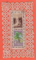 24327 Image Pieuse -dentelle Canivet Decoupis -enfant Jésus