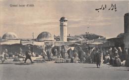 ¤¤   -  SYRIE  -  KATMA    -  Grand Bazar D´IDLIB   -  Le Minaret   -  Marché   -  ¤¤ - Syrië