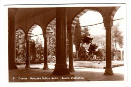 Liban - Damas - Mosqu�e Sultan S�lim - Bassin d'ablution