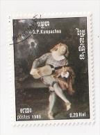 REPUBBLICA KAMPUCHEA 1985 USATO USATO - Kampuchea