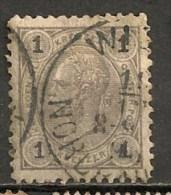 Timbres - Autriche - 1890 - 1 K. -