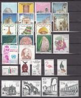 Mexico 1980,26V,small Collection,kleine Collectie,kleine Kollektion,petite Collection,MH/Ongebruikt( A1449) - Mexico
