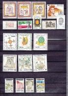 Mexico 1982,19V,small Collection,kleine Collectie,kleine Kollektion,petite Collection,MH/Ongebruikt( A1451) - Mexico