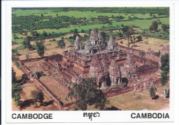 CPM Indochine Cambodge Angkor Prasat Prerup Neuve - Cambodge