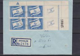 Israël - Lettre Recommandée De 1949 - Drapeaux - Avec Numéro De Planche Et Numéro De La Feuille - Brieven En Documenten