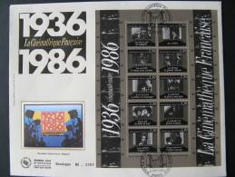 GRANDE ENVELOPPE NUMEROTEE SUR SOIE CINQUANTENAIRE DE LA CINEMATHEQUE FRANCAISE 1986 20/09/1986 - 1980-1989