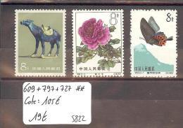 P.R. CHINA  - No Michel 609+797+727  ** ( SANS CHARNIERE  )    - COTE: 105 € - Nuovi