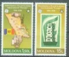Moldova Moldavie 2005 Yvertn° 451-52 ***  MNH Cote 20 Euro - Moldavie
