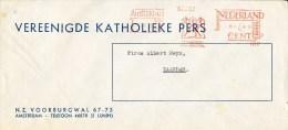 Ema, Meter, H517, 't Kasteel Van Aemstel - Monumenten