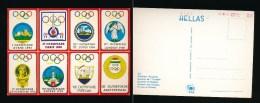 CPSM Jeux Olympiques - Souvenir  De L Olympie - Of Olimpia - Von Olympia - Olimpia  - Hellas - Jeux Olympiques