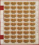 Lebanon 2010 Fiscal Revenue Stamp 100L, Casino Du Liban, In COMPLETE SHEET Of 50 Stamps - MNH - Lebanon