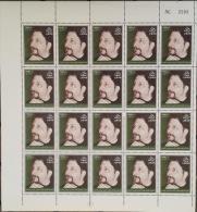Lebanon 2010 Stamp 1400L, Mi 1522, Martyrs Issue, Al Sayid Moussa El Sadir, In COMPLETE SHEET Of 20 Stamps - MNH - Lebanon