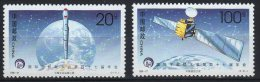 China 1996. Space Set MNH (**) - Unused Stamps