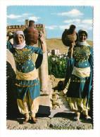 LIBAN  /  THE  FOLKLORE  /  LES  FOLKLORE  ( porteuses d'eau ) /  Superbes timbres   ( cachet  BEYROUTH  de 1966 )