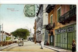 Carte Postale Ancienne Egypte - Mansourah.  Chareh El Nil - Al-Mansura