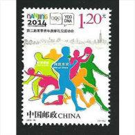 China 2014-16 2nd Summer Youth Olympic Games Stamp Basketball Table Tennis Badminton Gymnastics - Gymnastics
