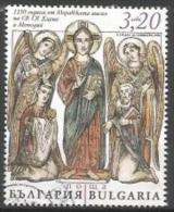 BG 2013- JOENT ISSUES CIRIL AND METHODIE, BULGARIA, 1 X 1v, used