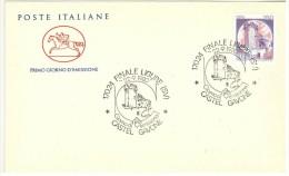 ITALIA FDC CAVALLINO - CASTELLO  GAVONE  LIRE 180  - ANNO 1980 - 1946-.. Republiek