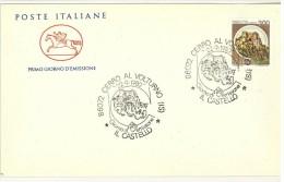 ITALIA FDC CAVALLINO - CASTELLO  CERRO AL VOLTURNO  LIRE 200  - ANNO 1980 - 6. 1946-.. Repubblica