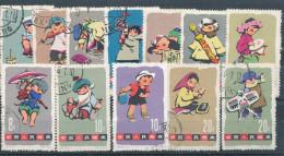 1963. China :) - China
