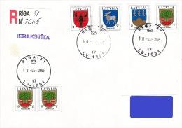 Latvia Lettland Lettonie 2005 (Reprint-2) Coat Of Arms - Auce, Zemgale, Smiltene, Valmiera (addressed FDC) - Latvia