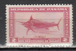 PANAMA * YT N° AVION 100 - Panama