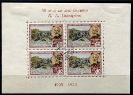 25833) UDSSR Block 15 C Gestempelt Aus 1955, 50,- € - 1923-1991 USSR