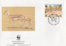 "Bahrain 1993 - FDC WWF"" - Timbres Yvert & Tellier N° - Bahreïn (1965-...)"
