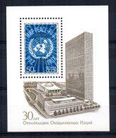 USSR - 1975 - 30th Anniversary Of United Nations Miniature Sheet - MNH - 1923-1991 USSR