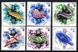 "USSR - 1975 - ""Expo 75"" Marine Life - MNH - 1923-1991 USSR"
