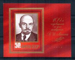 USSR - 1979 - 109th Birth Anniversary Of Lenin Miniature Sheet - MNH - 1923-1991 USSR