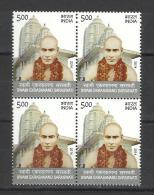 INDIA, 2014, Swami Ekrasanand Saraswati, Religion, Hinduism, Saint, Block Of 4, MNH, (**) - Hinduism