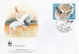 "Iran 2007 - FDC WWF"" - Timbres Yvert & Tellier N° - Iran"